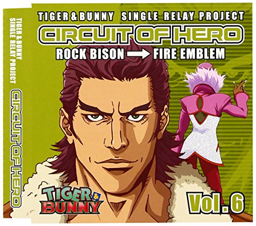 TIGER&BUNNY-SINGLE RELAY PROJECT-CIRCUIT OF HERO Vol.6の詳細を見る