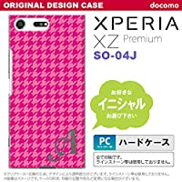 SO04J スマホケース Xperia XZ Premium ケース エクスペリア XZ プレミアム イニシャル 千鳥柄 ピンク nk-so04j-901ini W