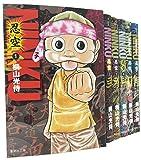 NINKU-忍空- 文庫版 コミック 全6巻完結セット (集英社文庫—コミック版)