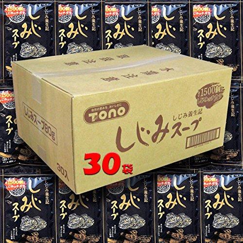 【送料込み】しじみ養生記 しじみスープ 80g×30袋※北海道、沖縄、離島は別途送料が掛かります