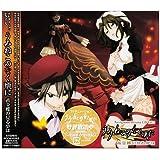 Umineko No Naku Koro Ni Naviga by Soundtrack (2011-07-05)
