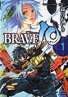 BRAVE 10 1 (MFコミックス フラッパーシリーズ)