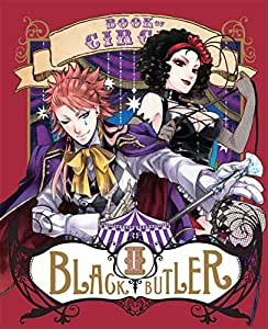 【Amazon.co.jp限定】黒執事 Book of Circus II(クリアブックマーカー付) (完全生産限定版) [DVD]