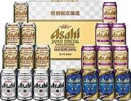 【ギフト限定/お歳暮】アサヒスーパードライ冬限定4種セット(AHP-5) [ ビール 350ml×20本 ] [ギフトBox入り]