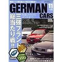 GERMAN CARS (ジャーマン カーズ) 2007年 11月号 [雑誌]