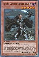 Yu-Gi-Oh! - Ignoble Knight of Black Laundsallyn (ABYR-EN000) - Abyss Rising - Unlimited Edition - Super Rare by