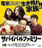 サバイバルファミリー Blu-ray[Blu-ray/ブルーレイ]