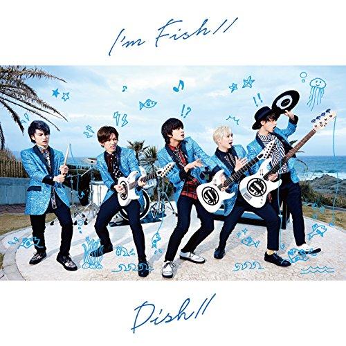 I'm FISH//(DISH//)はドラマ◯◯の主題歌?!気になる歌詞を徹底紹介!MVも観てね♪の画像