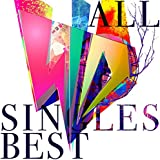 SID ALL SINGLES BEST