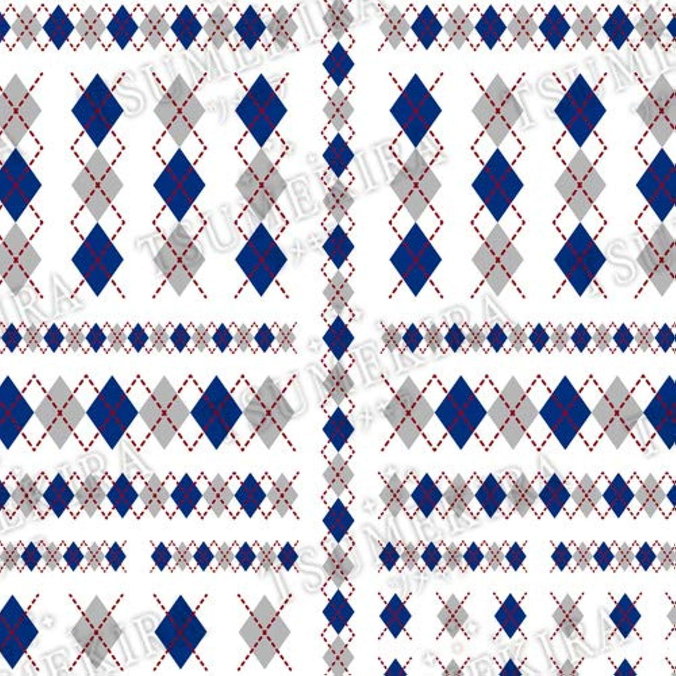 翻訳者脆い番号TSUMEKIRA(ツメキラ) ネイルシール アーガイル blue NN-ARG-102 1枚