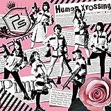 Human Xrossing(タイプA)