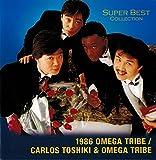 1986オメガトライブ/カルロス・トシキ&オメガトライブ スーパーベスト・コレクション WQCQ-159 画像