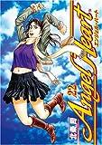 エンジェル・ハート 22 (BUNCH COMICS)