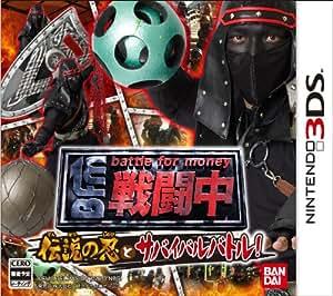 戦闘中 伝説の忍とサバイバルバトル! - 3DS