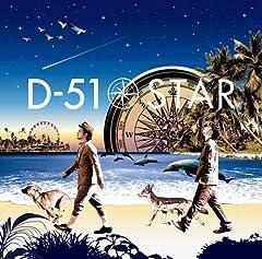 D-51「fall in love」のジャケット画像