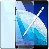 【Amazon限定ブランド】WANLOK iPad Pro 10.5 / iPad Air3 保護フィルム 強化ガラスフィルム ブルーライトカット 90% 日本メーカー 硬度9H ハードコーティング 液晶保護 フィルム 眼精疲労軽減 指紋防止 2.5