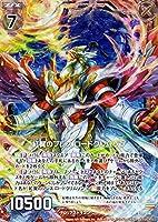 Z/X ゼクス EXパック 11弾 紅賀のブレス ロードクリムゾン ホログラム よめドラ E11H-006 | エクストラパック グロリアスドラゴン 赤