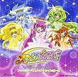 スマイルプリキュア! オリジナル・サウンドトラック2 プリキュア・サウンド・レインボー!!