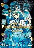 小説 PandoraHearts ~Caucus race 2~ (デジタル版Gファンタジーノベルズ)