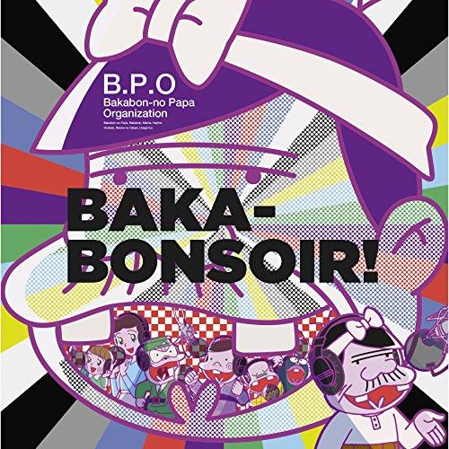 BAKA-BONSOIR!