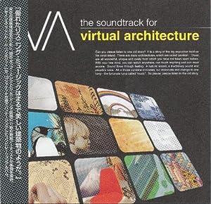 VA~仮想建築のためのサウンドトラック