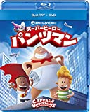 スーパーヒーロー・パンツマン ブルーレイ+DVDセット[Blu-ray/ブルーレイ]
