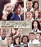 グレイズ・アナトミー シーズン10 コンパクト BOX [DVD] 画像