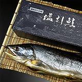 永徳 新潟 村上 塩引き鮭 一尾物 3kg前半