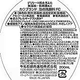 カウブランド 無添加泡の洗顔料 本体 200ml