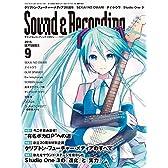 S&レコーディングM 2015 9月号