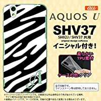 SHV37 スマホケース AQUOS U ケース アクオス ユー ソフトケース イニシャル ゼブラ柄 白×黒 nk-shv37-tp124ini S