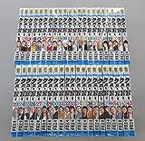 クローバー コミック 全43巻完結セット (少年チャンピオン・コミックス)