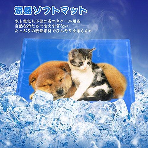 SECHEER ペット用品 ペット ひんやりマット クールマット 犬猫兼用 多用途 冷却マット ペッ...