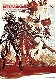 マスターアートワークス メタルギア・ソリッド4・ガンズ・オブ・ザ・パトリオット設定資料集 / 新川 洋司 のシリーズ情報を見る