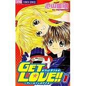 Get love!! 1―フィールドの王子さま (フラワーコミックス)