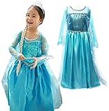 コスプレ 衣装 ドレス 豪華4点セット プリンセス お姫様 コスチューム 子供 キッズ 女の子 cos1152