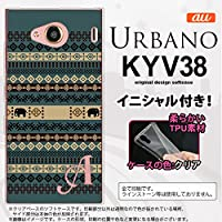 KYV38 スマホケース URBANO V03 ケース アルバーノ ブイゼロサン イニシャル エスニックゾウ 青 nk-kyv38-tp1573ini J