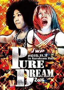 JWP PURE DREAM 2016-2016.11.3 後楽園ホール- [DVD]