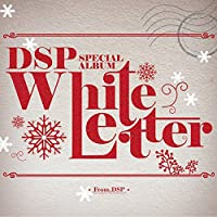 DSP Friends - DSP Special Album : White Letter CD+Postcard+NFC card [韓国盤]