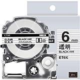 1個 6mm 透明地黒文字 互換 キングジム テプラ テープカートリッジ テプラPRO Kingjim tepra ST6K 8M ASprinte