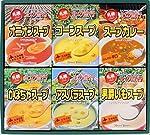 北海大和 札幌スープファクトリーギフトセット×6箱