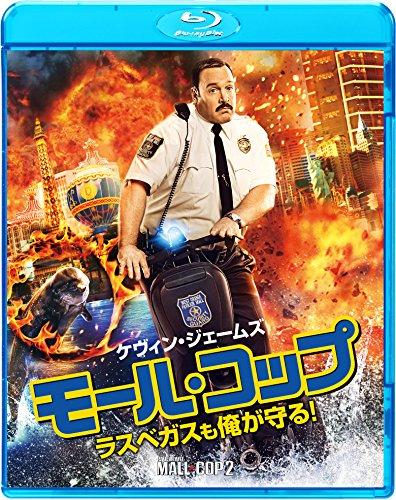 モール・コップ  ラスベガスも俺が守る! [Blu-ray]...