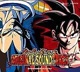 ドラゴンボール改 オリジナルサウンドトラック Vol.1(カードホルダー入り特別限定版)/