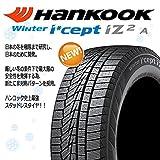 2016年製 【 4本セット 】 175/65R14 HANKOOK(ハンコック) Winter i*cept IZ2 A (ウィンター アイセプト アイジー ツー エース) W626 * ハンコック史上最強スタッドレスタイヤ!!