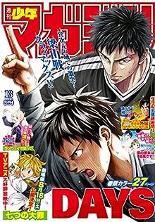 [雑誌] 週刊少年マガジン 2018年13号 [Weekly Shonen Magazine 2018-13]