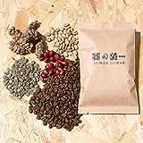 最高級コーヒー豆 コピルアク ストレート 100g【自家焙煎】 (中挽き(ペーパードリップ、珈琲メーカー))