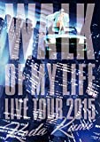 Koda Kumi 15th Anniversary Live Tour 2015~WALK OF MY LIFE~(2DVD)/