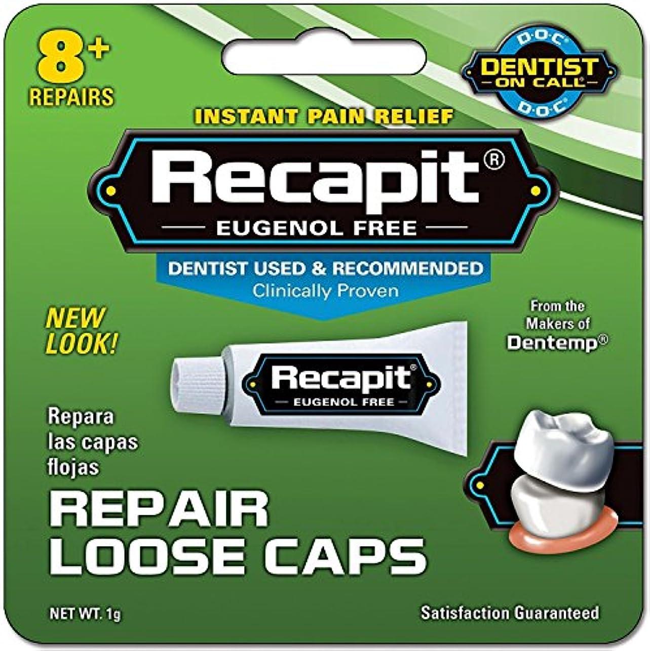 電話クスクス取り出すDoc Recapitルースキャップ歯科修復 - 8つの修理、2パック