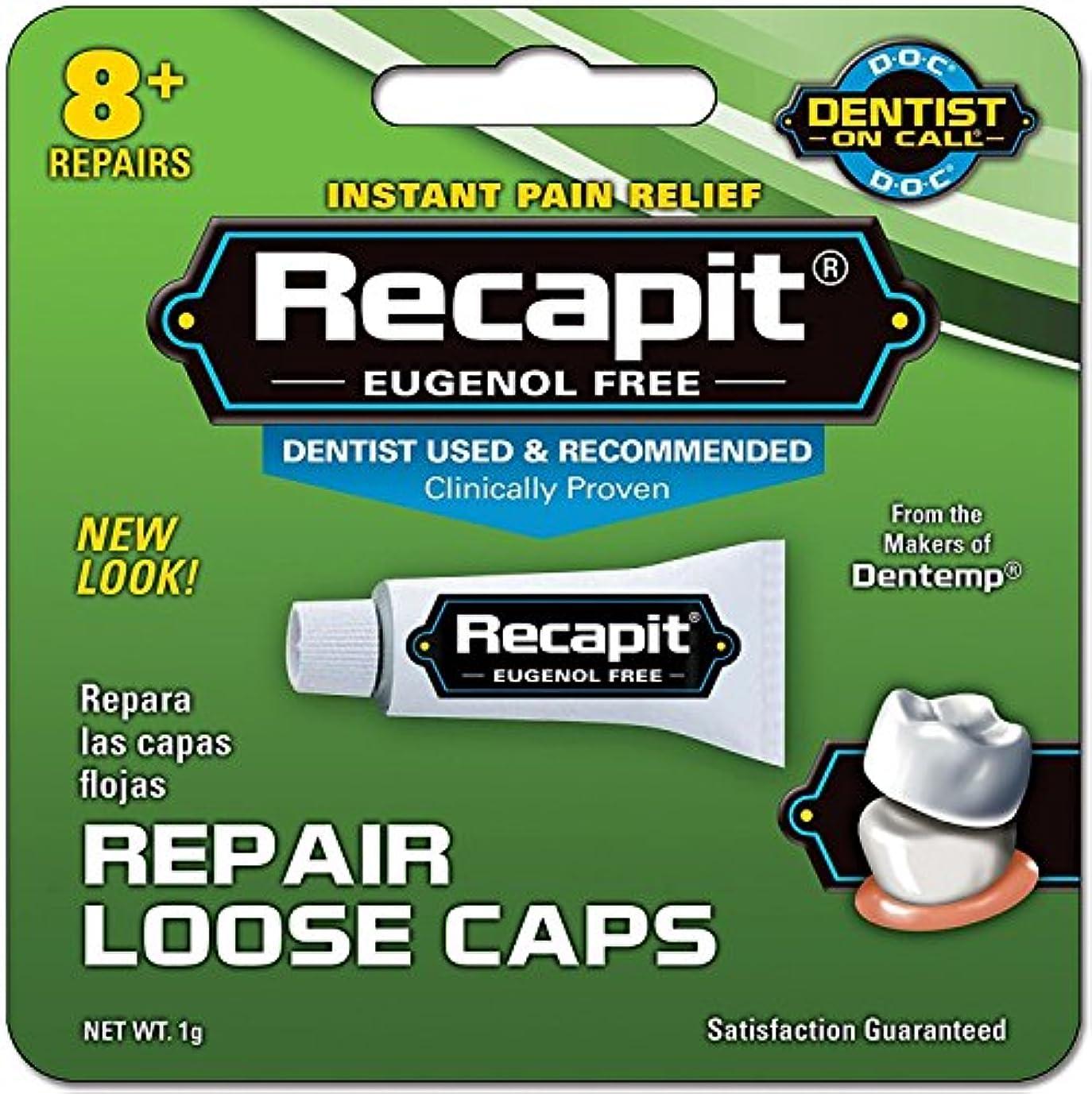 幻影漂流キャラクターDoc Recapitルースキャップ歯科修復 - 8つの修理、2パック