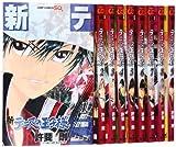 新テニスの王子様 コミック 1-9巻 セット (ジャンプコミックス)